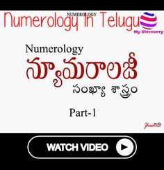 numerology names based on date of birth 19 march in telugu