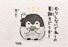 Cute Animal Drawings, Kawaii Drawings, Cute Drawings, Kawaii Illustration, Penguin Party, Kawaii Art, Illustrations And Posters, Chibi, Cool Art