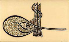 Sultan Suleiman's Tughra