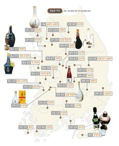 The map of Korean Traditional Wine Cocktail Drinks, Cocktails, Korean Drinks, Liquor Shop, Korean Traditional, Information Graphics, Food Design, Coffee Drinks, Wine Recipes