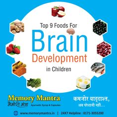 Top 9 Foods for Brain Development in Children  Memory Mantra Health Tips . ‪#‎Stayhealthywithayurveda‬  Comment, like & Share the Health Tips with everyone. ‪#‎MemoryMantra‬ Helps for ‪#‎Antistress‬, Loss of ‪#‎memory‬, Improves ‪#‎graspingpower‬, reduces ‪#‎depression‬, ‪#‎anxiety‬. Now Buy Online :  www.memorymantra.in 24X7 Helpline 0171-3055200