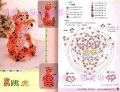 оранжевый тигр сплетенный из бусин