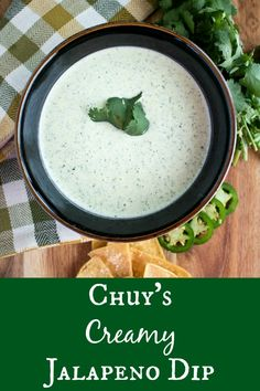 Chuy's Creamy Jalapeno Dip is bold and flavorful and so good you'll want to drizzle dip and dunk it with everything! Fresh cilantro jalapeno and garlic create the base and I've lightened it up a little with a few easy swaps Dip Recipes, Sauce Recipes, Mexican Food Recipes, Cooking Recipes, Vegetarian Recipes, Chuys Creamy Jalapeno Dip, Jalapeno Sauce, Appetizer Dips, Yummy Appetizers