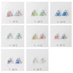 小さな 8色の雪トライアングル ピアス/イヤリング Uv Resin, Resin Art, Resin Jewellery, Diy Jewelry, Shrink Art, Resin Crafts, Handmade Accessories, Costume Accessories, Epoxy