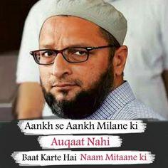 Muslim Quotes, Hindi Quotes, Islamic Quotes, Me Quotes, Qoutes, My Attitude, Attitude Quotes, Love Shayri, Love In Islam