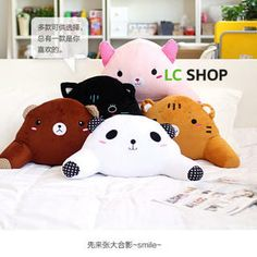 Cutie Animal Cushions - WITH LEGS !!!!