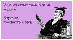 Доброе утро, читатели Делового Донбасса!🌞 С днем Знаний! С 1 Сентября! Формальное образование поможет вам выжить. Самообразование приведет вас к успеху. Подробнее на Деловом Донбассе:  #ДД #ДеловойДонбасс