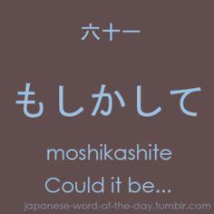 Because we all love Japanese Basic Japanese Words, Japanese Phrases, Study Japanese, Japanese Names, Japanese Culture, Learning Japanese, Hiragana, Japanese Language Lessons, Korean Language