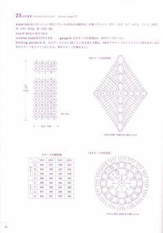 16 Best crochet diamond shaped