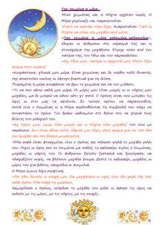 """Από το βιβλίο: """"Δημιουργικές διαθεματικές δραστηριότητες με αφορμή ένα ποίημα"""", εκδόσεις Κέδρος Day For Night, Holidays And Events, Kindergarten, Greek, Education, School, Winter, Blog, Calendar"""