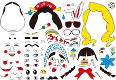 22件福笑いおすすめの画像 福笑い和 デザインデザイン