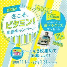 Japan Graphic Design, Japan Design, Line Design, Layout Design, Best Banner Design, Cosmetic Design, Collar Designs, Sale Banner, Social Media Design