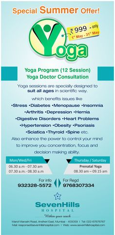 Special summer offer for yoga