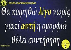 Μείνετε μακριά από αρνητικούς ανθρώπους. Έχουν ένα πρόβλημα για κάθε λύση.    #quote #ρητό #einstein #success