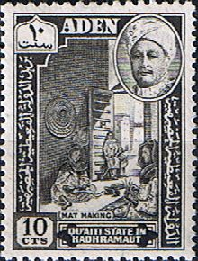 Postage Stamps Aden Qu'aiti State in Hadhramaut 1955 Fine Mint SG Scott 30 Arabian and British Commonwealth Stamps HERE!