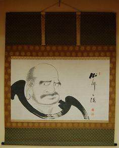 Treasure of Kennin-ji Temple in Kyoto, Attributed to Hakuin Ekaku 白隠慧鶴 (1685-1768)