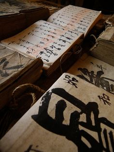 Ancient Japanese  account books.