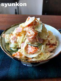 Potato Salad, Potatoes, Cooking, Ethnic Recipes, Food, Decor, Kitchen, Decoration, Potato