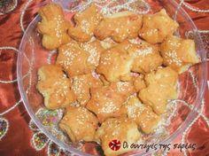 Τα ωραιότερα αλμυρά κουλουράκια Pretzel Bites, Bread, Chicken, Vegetables, Cooking, Ethnic Recipes, Lent, Food, Baking Center