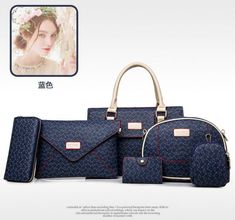 Find More Top-Handle Bags Information about 5 Sets Women Bag Leather Handbags Messenger Composite Bags Ladies Designer Handbags Famous Brands Fashion Bag For Women,High Quality women high heel shoe stretcher,China bag Suppliers, Cheap women bag online from puxiaobo on Aliexpress.com