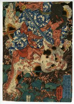 国芳 - 浮世絵 - - 鎌田Matahachiは伊勢国の山脈に巨大な猫を殺す浮世絵ギャラリーSHUKADO