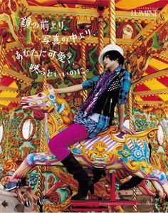 ルミネ 広告 - Google 検索 Japanese Poster, Photocollage, Japanese Graphic Design, Commercial Art, Photoshoot Inspiration, Aesthetic Fashion, Copywriting, Amusement Park, Ad Design