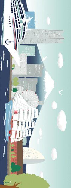 Japanse Tenugui handdoek katoenweefsel. Decorontwerp van Yokohama Minatomirai. Hoge kwaliteit tenugui stoffen gemaakt van zachte 100% katoenen doek en hand geverfd door Japanse meester ververijen. [H o w T o U s e] * handdoek * washandje * Vaatdoek * hoofdband / Bandana * sjaal *