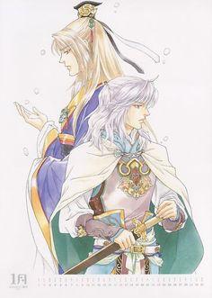 The Story of Saiunkoku Monogatari poster Shi Seiran Shi Ryuki official