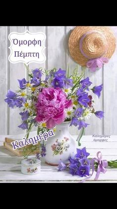 Happy Saturday Morning, Good Morning Greetings, Good Morning Quotes, Happy Day, Goeie More, Hello Weekend, Enjoy Your Weekend, My Precious, Floral Wreath