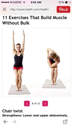 A great exercise and stretch for the back