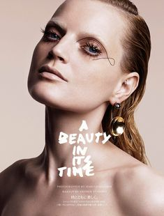 Marcus Ohlsson shoots Guinevere van Seenus for Vogue Japan December 2014. Make-up by Fredrik Stambro.