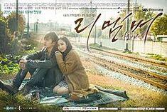 Remember – War of the Son (리멤버 – 아들의 전쟁) SBS 2015