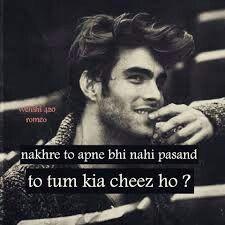 😎😎😎 Sach hi kaha hai. Bad Words Quotes, True Love Quotes, Boy Quotes, Strong Quotes, Jokes Quotes, Photo Quotes, Hindi Quotes, Quotations, Attitude Quotes For Boys