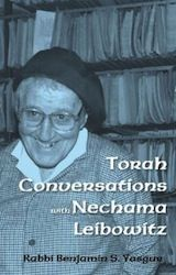 Nechama was an intensely private individual. In the thousands—if not tens of thousands—of classes she taught and lectures she gave in a career that spanned over sixty years, she never allowed herself to be filmed or videoed, and very rarely permitted herself to be recorded on tape.