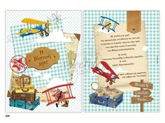 Christening, Invitations, Paris, Comics, Crafts, Angel, Baby, Manualidades, Angels