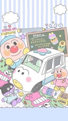 Cute Pastel Wallpaper, Wallpaper Iphone Cute, Iphone Wallpaper, Kawaii Chibi, Kawaii Art, Vinyl Record Art, Food Poster Design, Snoopy Quotes, Homescreen Wallpaper