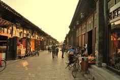 Pingyao, ancient walled city