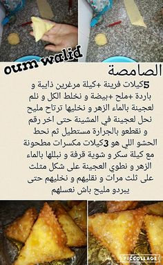 Print Recipe Nesquik Cereal Cups Prep minsCook minsTotal mins Course: DessertsCuisine: Healthy and gourmet meal idea, Healthy eatingKeyword: Desserts, Easy cooking Servings: 4 Calories: g Nesquik Natural cl Liquid g Granulated Continue Reading → Ramadan Recipes, Sweets Recipes, Gourmet Recipes, Cooking Recipes, Ph Food Chart, French Macaroon Recipes, Tunisian Food, Algerian Recipes, Arabian Food