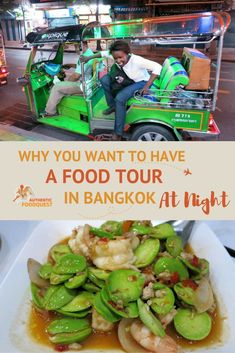 The Bangkok food scene is renowned worldwide and it is easy to find street food at every corner. Why then would you want to take a food tour in Bangkok at night?