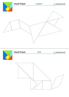 Click to close image, click and drag to move. Use arrow keys for next and previous. Close Image, Origami, Symbols, Letters, Arrow Keys, Labyrinths, Maths, Puzzles, Simple