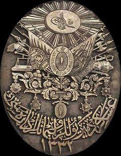 Osmanlı Sancağı