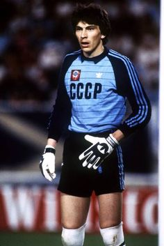 Photograph-Soccer - World Cup Spain 82 - USSR v Scotland-Photograph printed in the USA Vintage Jerseys, Football Design, Soccer World, Fifa, National Photography, Sports Photos, Football Players, Football Shirts, Goalkeeper