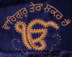 Definition of Ik Onkar: The Symbol of Ik Onkar - One God