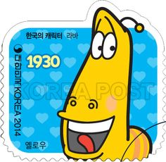 Korean-Made Characters Series Stamps (4th), lava, Korean Character, Character, Story, Red, Yellow, Sky blue, 2014 02 28, 한국의 캐릭터 시리즈우표(네 번째 묶음), 2014년 2월 28일, 2965, 라바(옐로우), postage 우표
