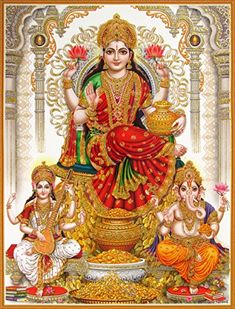 Avercart Goddess Lakshmi with Ganesha and Saraswati Poster inch Unframed Durga Images, Lakshmi Images, Saraswati Goddess, Goddess Art, Durga Maa, Hanuman Wallpaper, Radha Krishna Wallpaper, Ganesh Jayanti, Lakshmi Photos