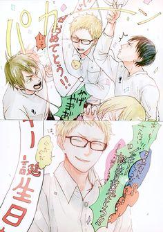 Tsukiyama Haikyuu, Haikyuu Tsukishima, Haikyuu Fanart, Haikyuu Anime, Yamaguchi Tadashi, Giant Cat, Tsukkiyama, Haikyuu Ships, Haikyuu Characters