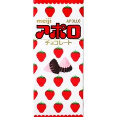 Japan Centre - Meiji Apollo Milk and Strawberry Chocolates - Chocolate ($96) ❤ liked on Polyvore featuring filler, food and food and drink