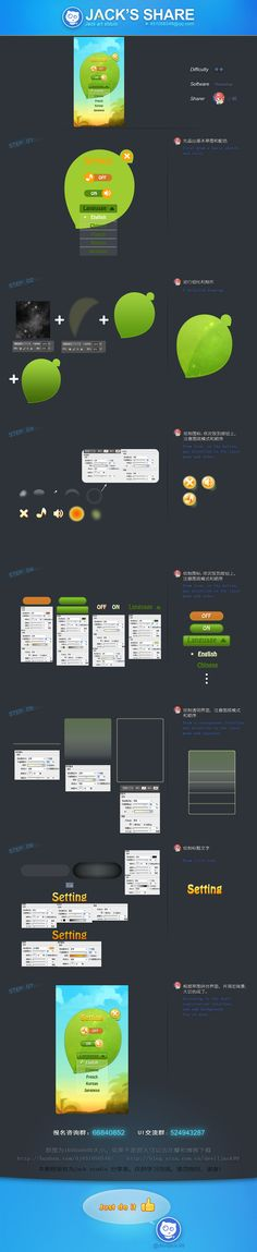 (gameui/gui/ui/icon/interface/logo/design/share图标/界面/教程/游戏设计/ui交流群 519150519/ui报名群66840852) http://blog.sina.com.cn/deviljack99 http://weibo.com/u/2796854547 http://i.youku.com/Deviljack99