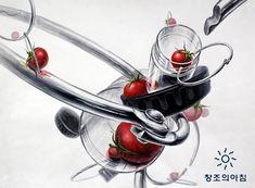 기초디자인 건국대 기디 입시미술 기초디자인 개체묘사 일러스트 디자인 토마토 쇠고리 플라스틱 통 투명체