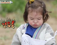 Cute Little Baby, Little Babies, Superman Kids, Cute Asian Babies, Baby Fever, Face, Parks, Cute Baby Boy, The Face
